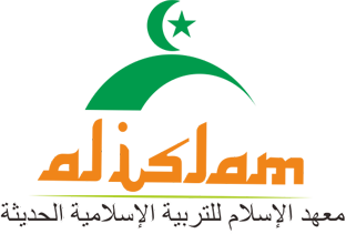 PPM Al-Islam Cirebon